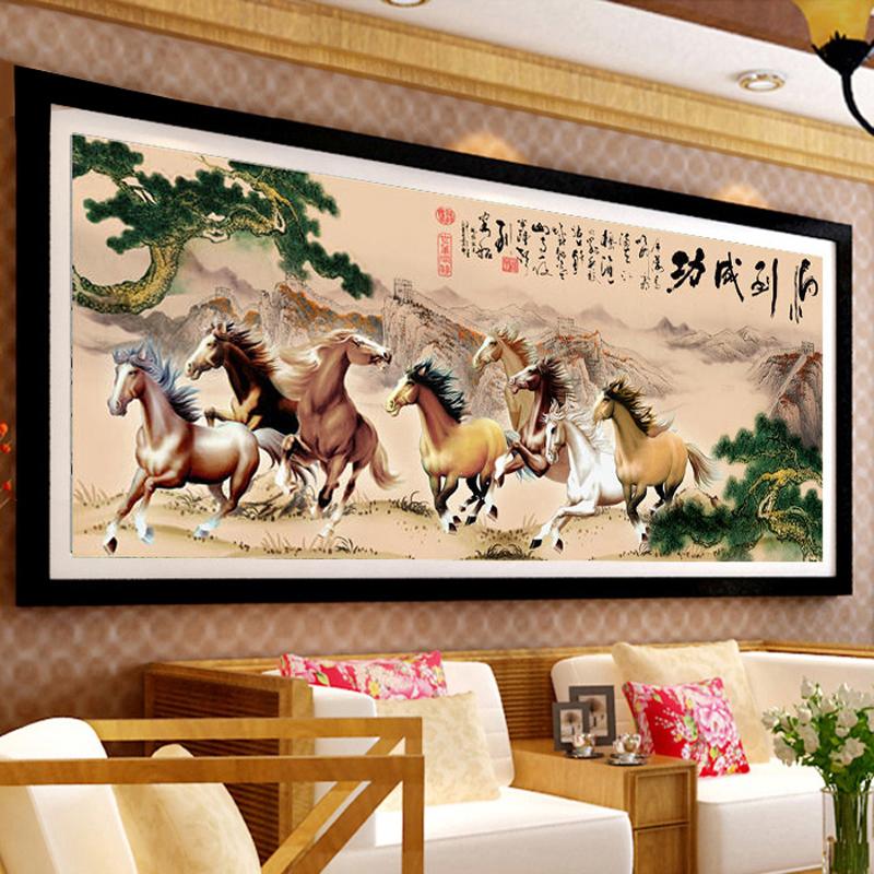 八骏图十字绣2018新款客厅八匹马线绣迎客松十字绣马到成功中国大