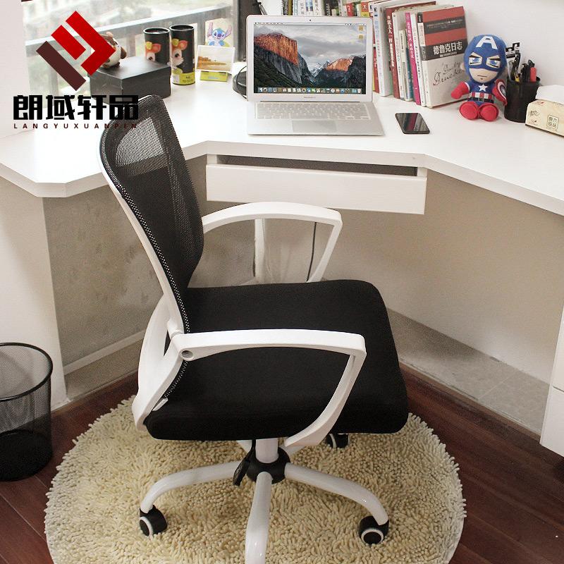朗域軒品電腦椅子家用轉椅網布辦公椅弓形會議職員椅學生座椅