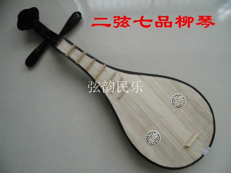 Двуструйный лес liuqin Bandits Amateurs, практикующий пианино Folk plucked string instruments Factory direct