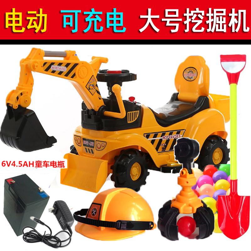 Электрический перезаряжаемые ребенок экскаватор может сидеть может поездка экскаватор игрушка фут четырехколесный большой размер инженерная машина крюк машинально