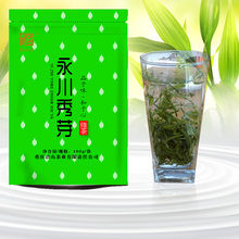 Yi zhi green tea Yongchuan show bud tea Chongqing specialties 100 g bags of new-type roasted green tea