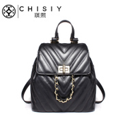 Chisiy small rhombic backpack handbag leather backpack for 2015 the new autumn and winter school of Korean Air bag