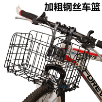 Bicycle basket with thick basket folding front car basket mountain bike rear shelf frame basket buy food before Lou