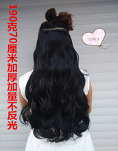 Package mail not shiny thickening chip curls in the curly hair wigs and hair pieces simulation FaYa light silk