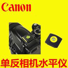 Дополнительное оборудование для фотокамер > Уровень для фотоаппарата.