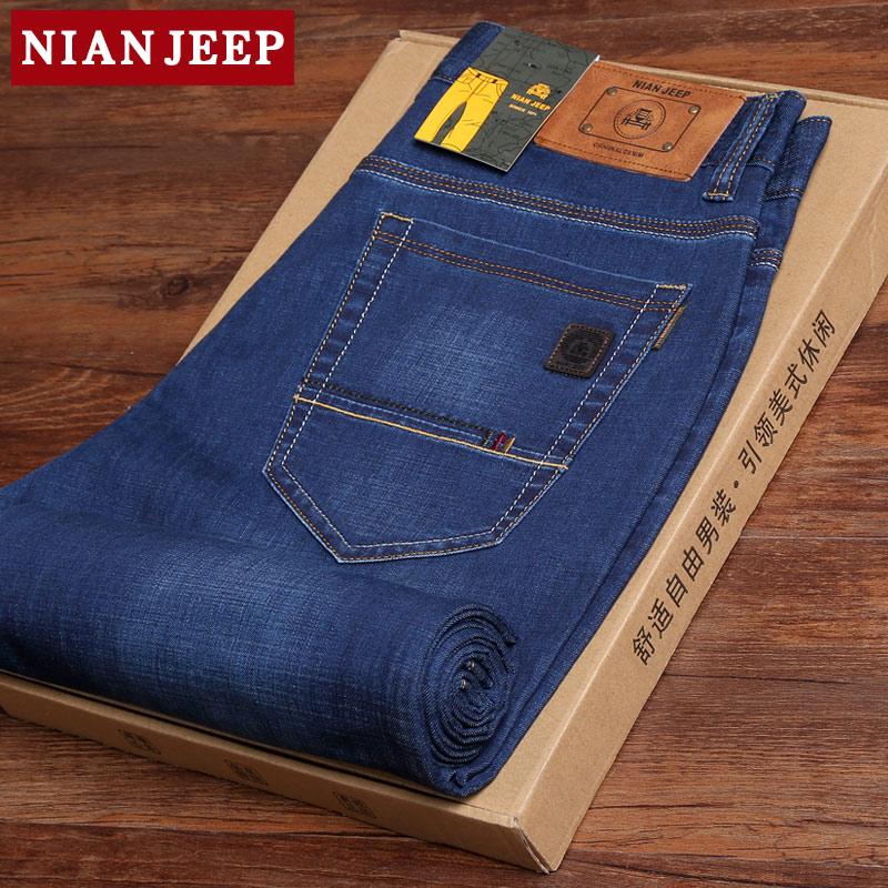 春夏專櫃正品彈力NIAN JEEP牛仔褲 男 寬鬆薄款男士直筒高腰牛仔