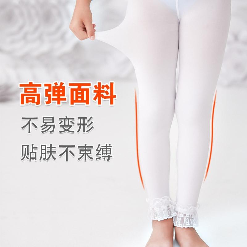 儿童连裤袜 女童打底裤白色舞蹈袜夏季薄款宝宝练功九分跳舞袜子