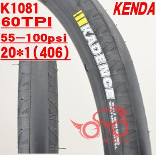 Kenda Tire 20 1406 20 inch folding tire tread 100psi small wheel diameter tire