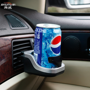 SD 1002 Shun Wei outlet car drink holder car cup holder water Drink Holder Car Auto Supplies