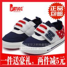 2015 autumn bartow between male and female baby toddler shoes child ZhongTong call C3289 / B0084 mail bag