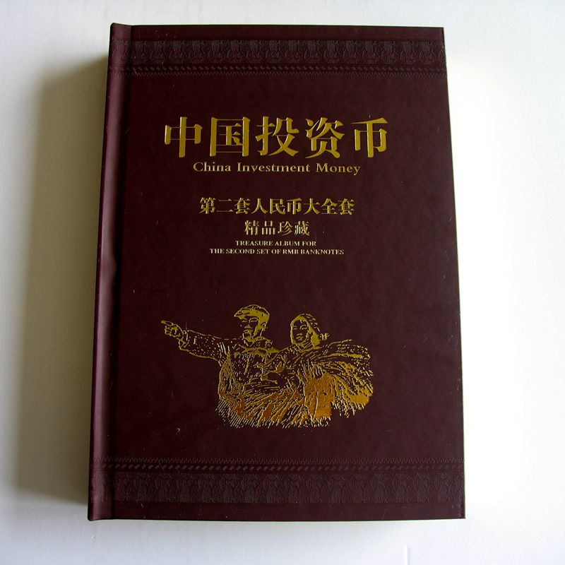 Вторая серия юаней Артикул 521257789033