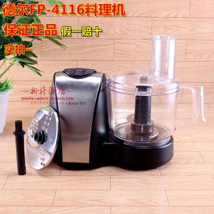 Del Meat Mincer versatile cooking machine for commercial electric ginger garlic machine garlic machine dozen vegetable stuffing mix