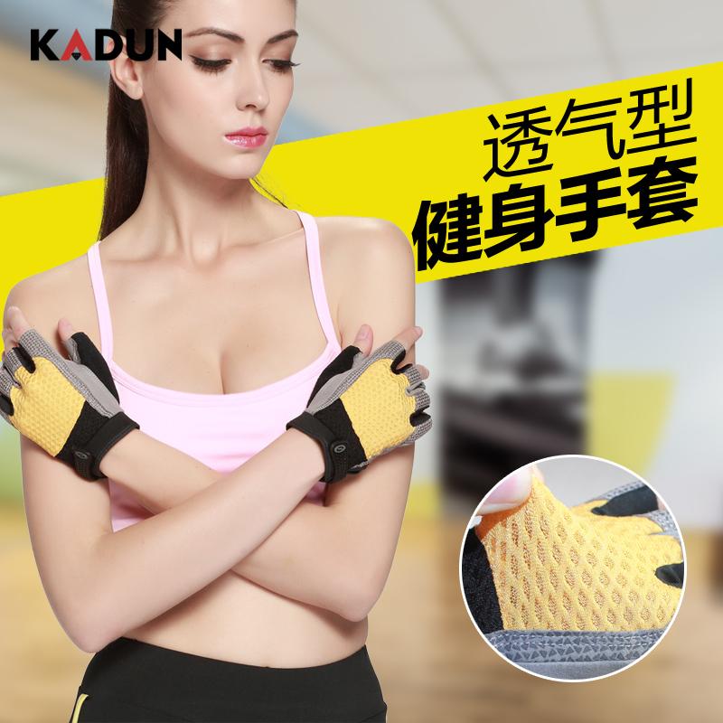 Фитнес перчатки женщина скольжение воздухопроницаемый пригодный для носки одиночная машина движение перчатки женщина половина пальца тонкая модель верховая езда перчатки гантель четыре сезона