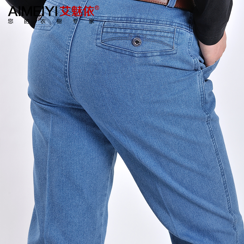 Autumn and winter jeans mens straight tube high waist large size four seasons middle-aged and elderly loose pants dad business casual pants