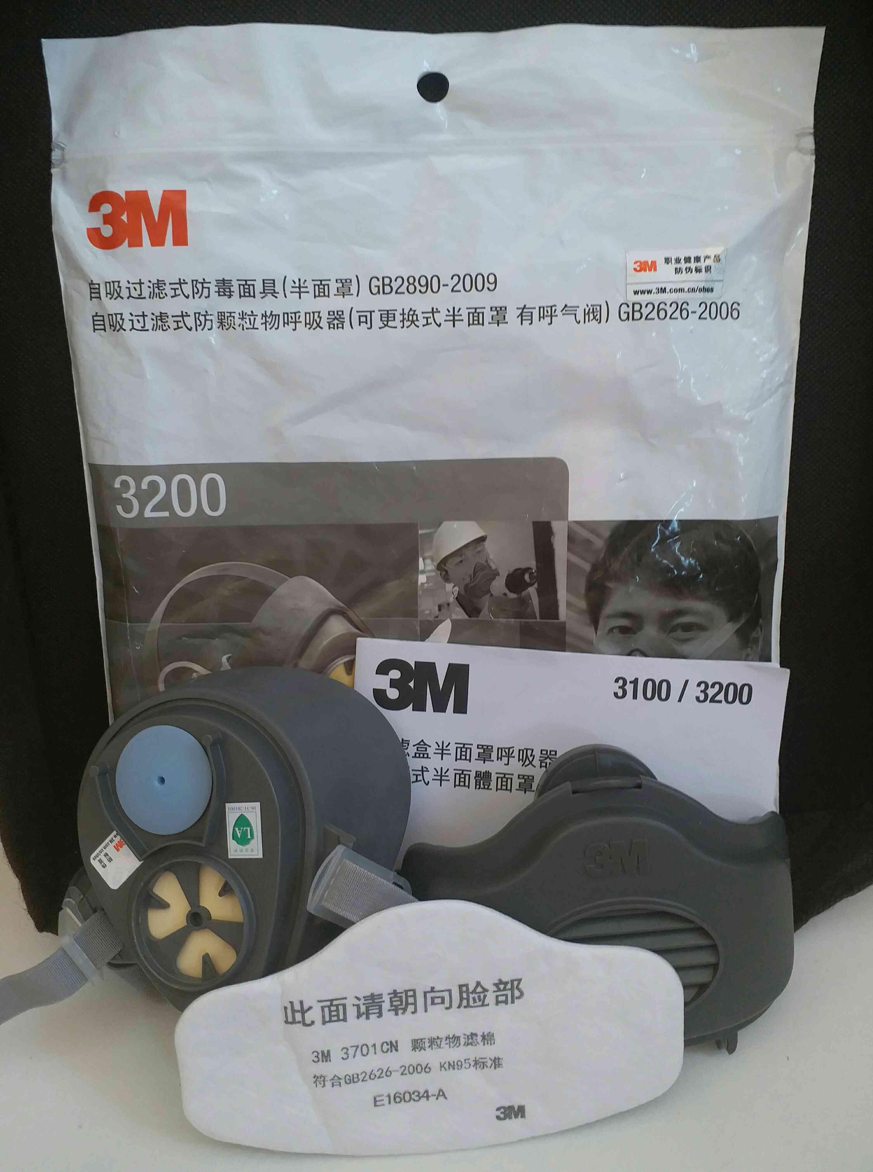 Подлинный 3M/3200 установите эгоцентризм фильтрация стиль антивирус маска противо гранула вещь дыхание устройство заменять стиль половина маска для лица