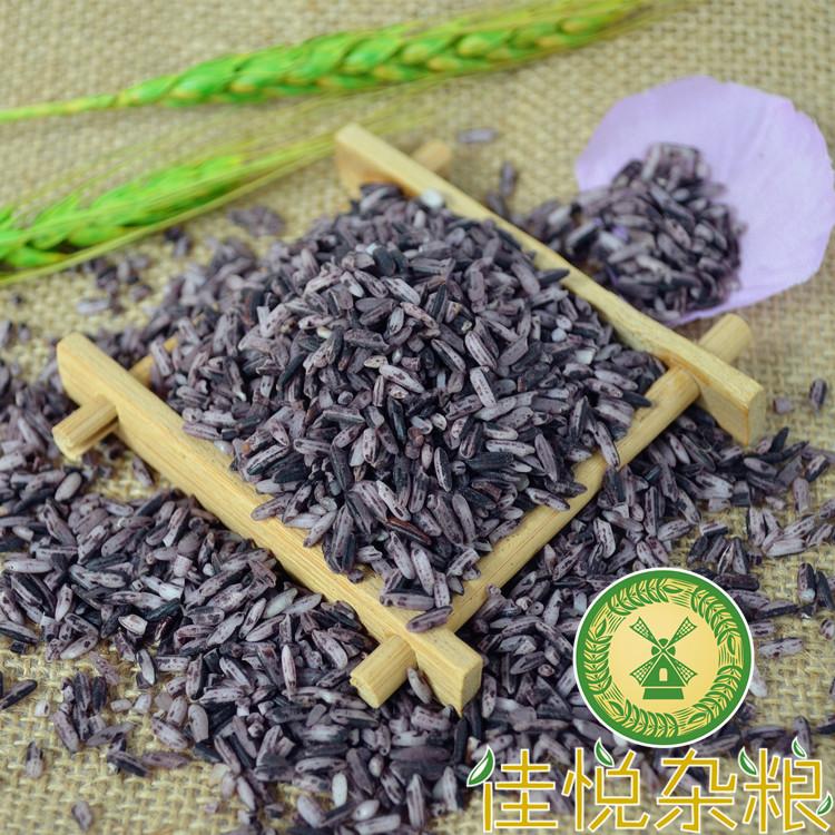 云南特产 墨江紫米 紫糯米 非黑米血糯米 非紫米粉 500g 5斤包邮