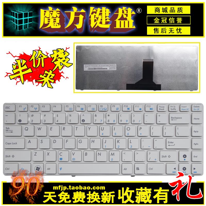 白色 ASUS华硕k42J A42J A83S K43S N82J N43S X42J A43S键盘 P43