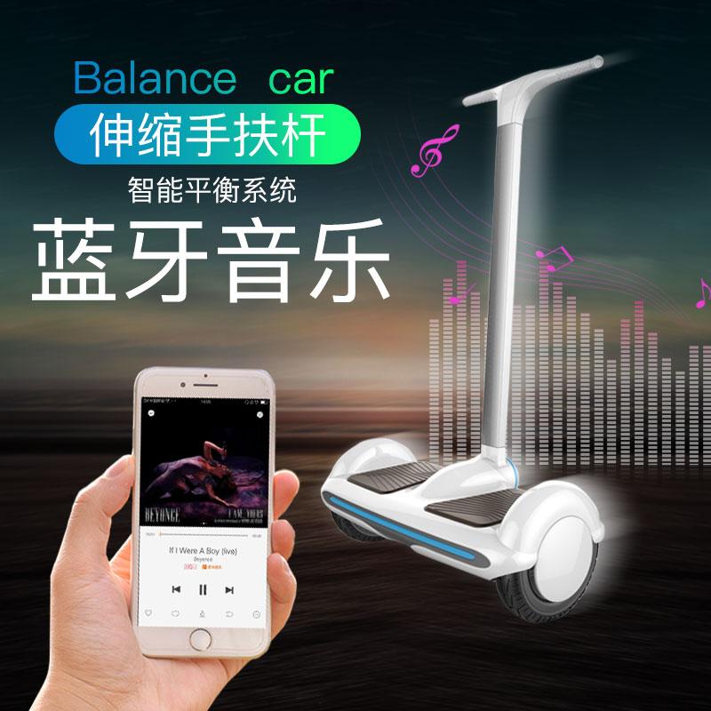 Ветер стюарт умный электрический тандем баланс автомобиль для взрослых детей руки помогите поколение автомобиль два телесное ощущение автомобиль мышление автомобиль