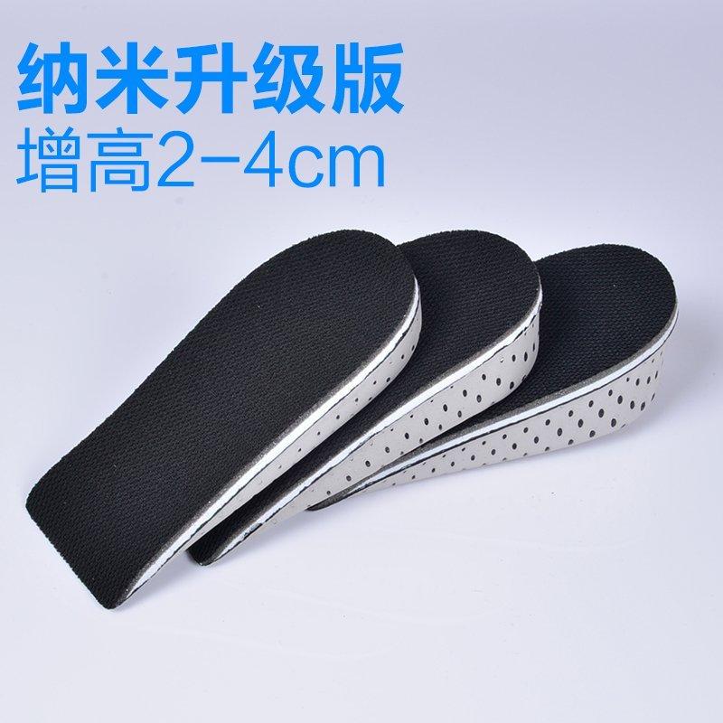 薛之谦同款内真高鞋垫隐形袜子袜内半垫男女式士3CM4CM增高垫日本