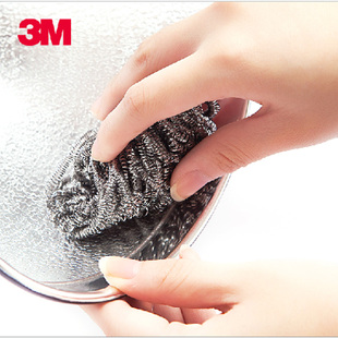 3M Scotch kitchen metal wire ball clean and efficient is not to hurt the hand decontamination 2 Get 1 Free Shipping feed scouring pad