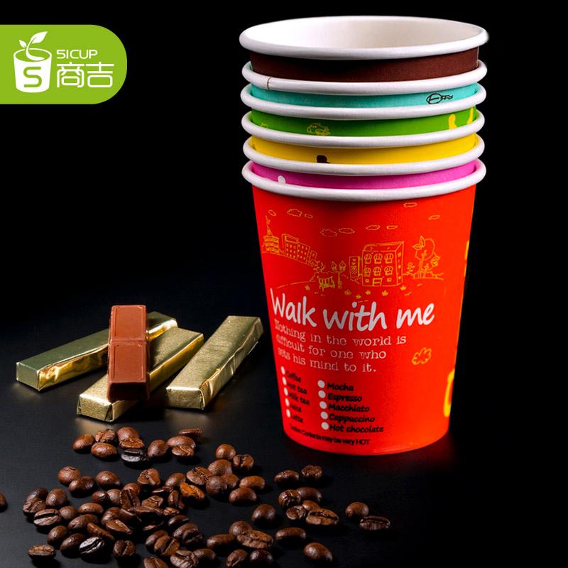 商吉 彩色紙杯一次性杯子奶茶杯打包杯加厚豆漿杯不帶蓋100隻