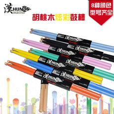 Барабанные палочки Hun 5A 5B 7A