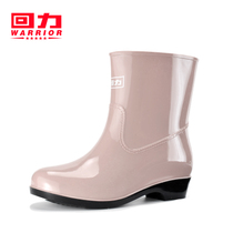 Returning rain shoes female velvet short barrel adult boots woman fashion anti-skid medium cylinder waterproof rubber shoes shoe water shoe winter