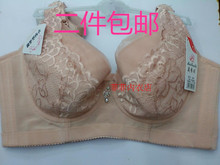 Authentic maven qi 840 gather thin lace D bra cup side accept large size bra