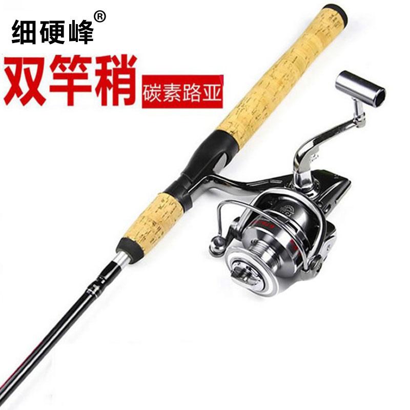 細硬峰碳素路亞竿套裝直柄槍柄水滴輪釣魚竿馬口杆翹嘴竿海竿魚杆