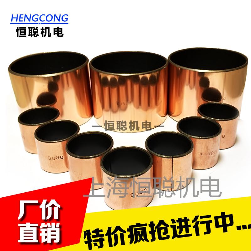 Масляные самолично смазка подшипник медные наборы руководство крышка комплекс крышка подкладка крышка внутренний диаметр 12--18MM SF-1 высокое качество
