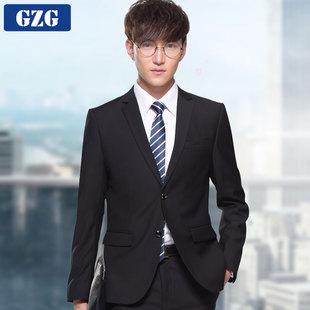 GZG春秋款修身商务休闲西服套装男士职业面试正装结婚西装男套装