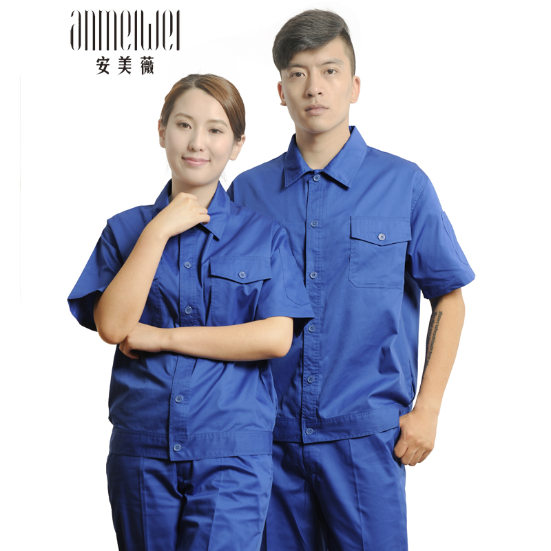An Meiwei short sleeved work clothes polyester cotton fine inclined half sleeved jacket work clothes factory clothes auto repair labor protection clothes engineering clothes uniform
