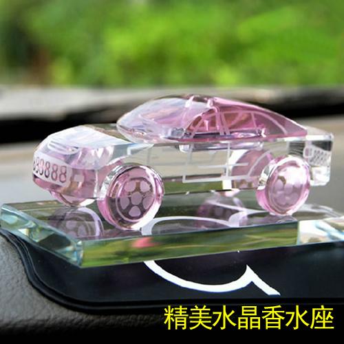水晶車模汽車用擺件香水座式空瓶車載 可愛車內車裏裝飾品氣男