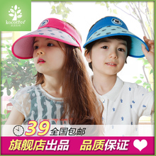 Kocotree children summer hat together private empty hat eaves sun hat 2-8 years old children sun hat