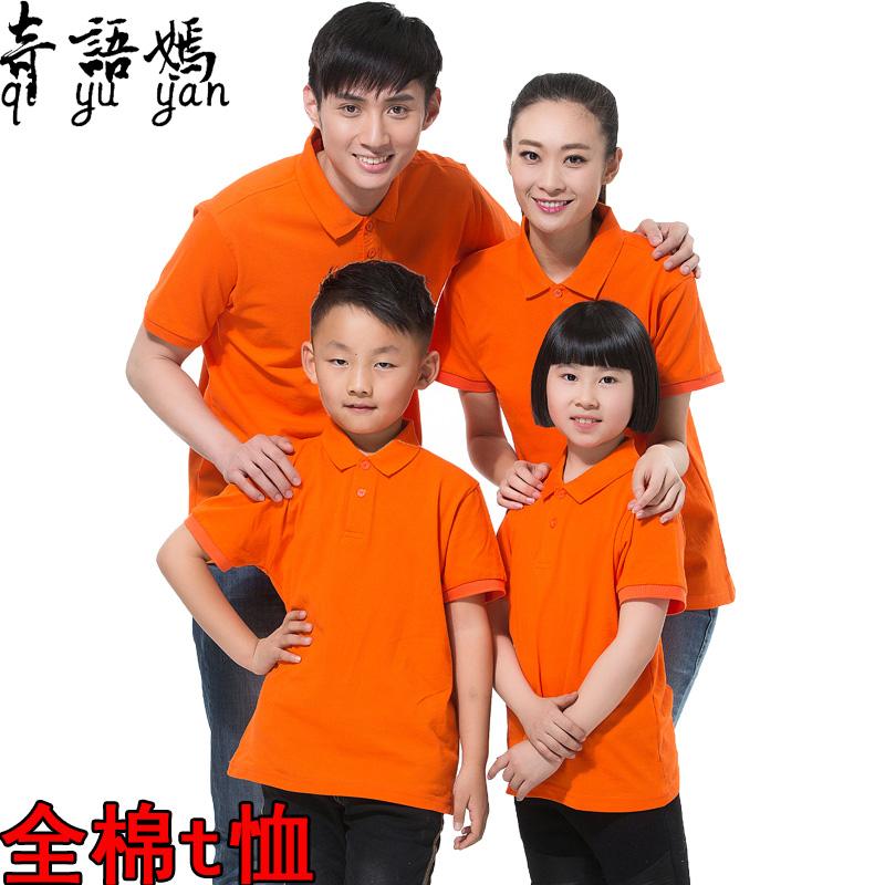 夏季纯色翻领短袖t恤定制工作服广告Polo衫幼儿园班服亲子装棉质