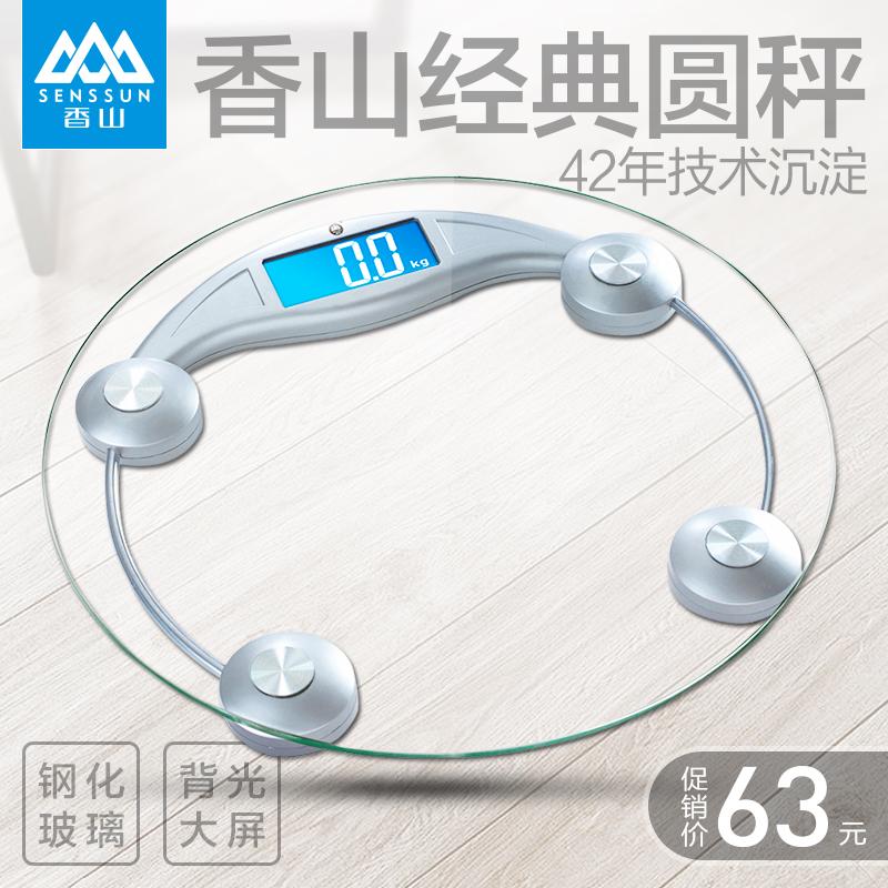 Ладан гора бытовой электрический получить процент вес весы для взрослых электронный весы тело человека весы вес сказать здоровье весы сказать вес считать 9005L