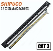 SHIPUCO 24-port patch panels CAT3 wire telephone straight-through patch panels with tray