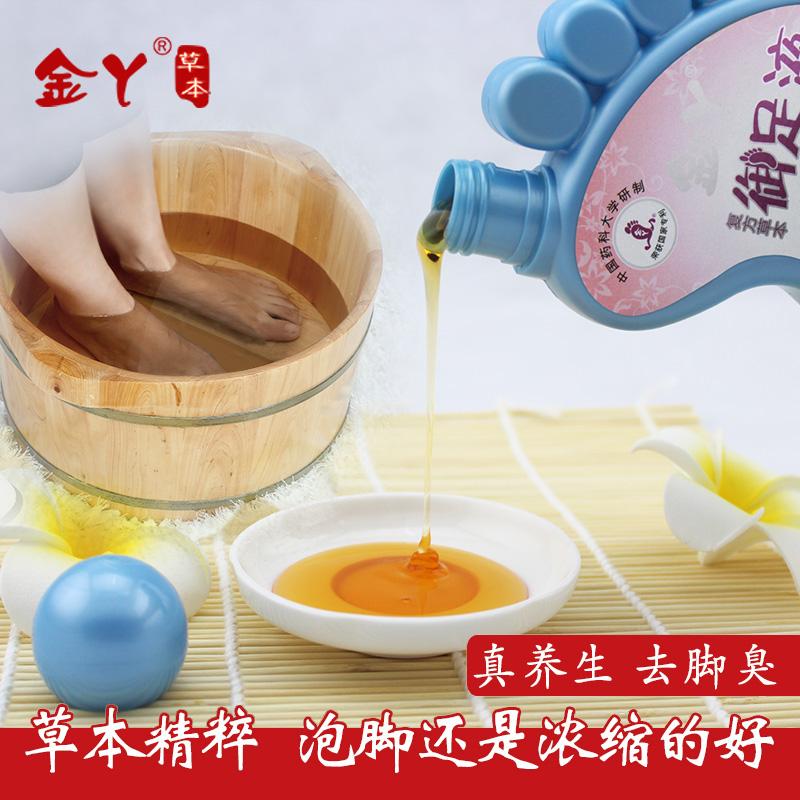 Золото ах мыть ступня жидкость традиционная китайская медицина полынь горькая пузырь ступня порошок комплекты идти кроме ступня вонючий артефакт мужской и женщины ученый привод холодный удалять мокрый фут порошок