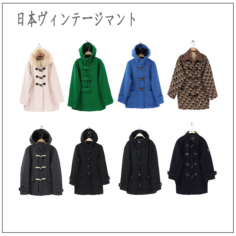 Winter wool medium and long coat Vintage Japan with winter straight hat multi-color ox horn buckle