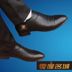 零度名城新款男士商务正装皮鞋男式尖头真皮韩版潮新郎婚鞋套