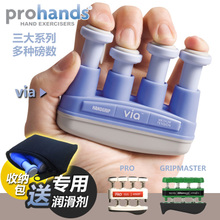 ProHands VIA Piano Finger Training Instrument for Children and Adults Guitar Finger Training Instrument