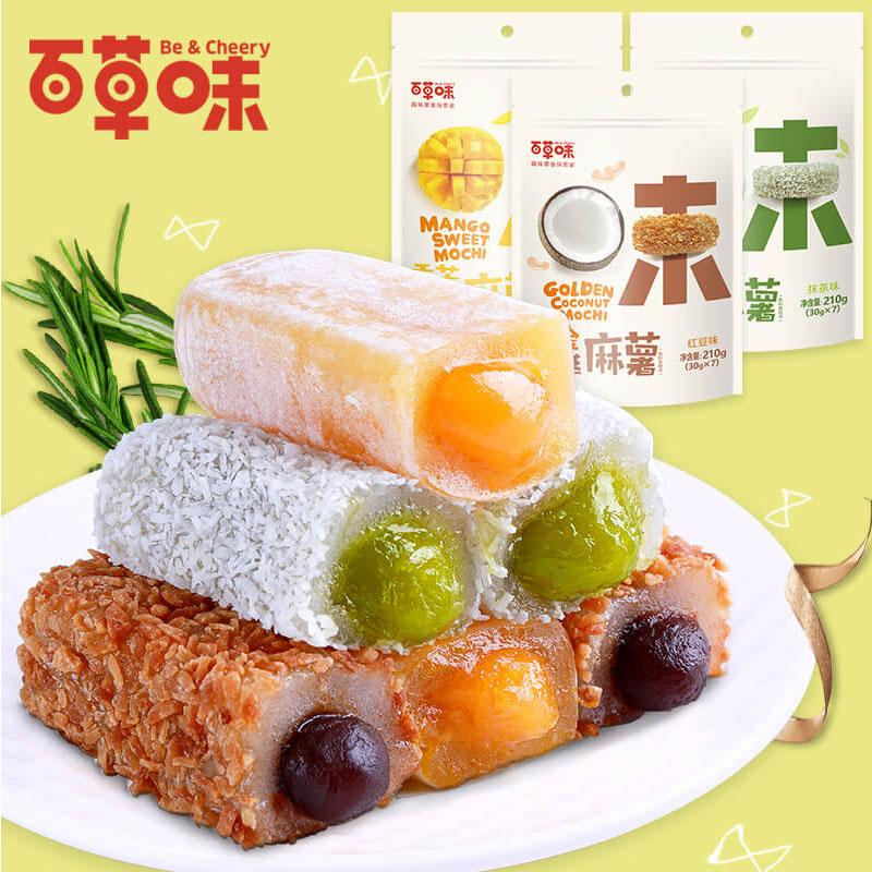 【百草味-红豆/芒果/抹茶味夹心麻薯210g】零食糕点小吃糯米券后19.90元