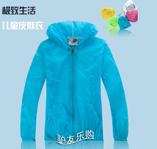 Summer ultra thin breathable quick drying skin coat genuine children boys and girls outdoor sun protection clothing skin coat