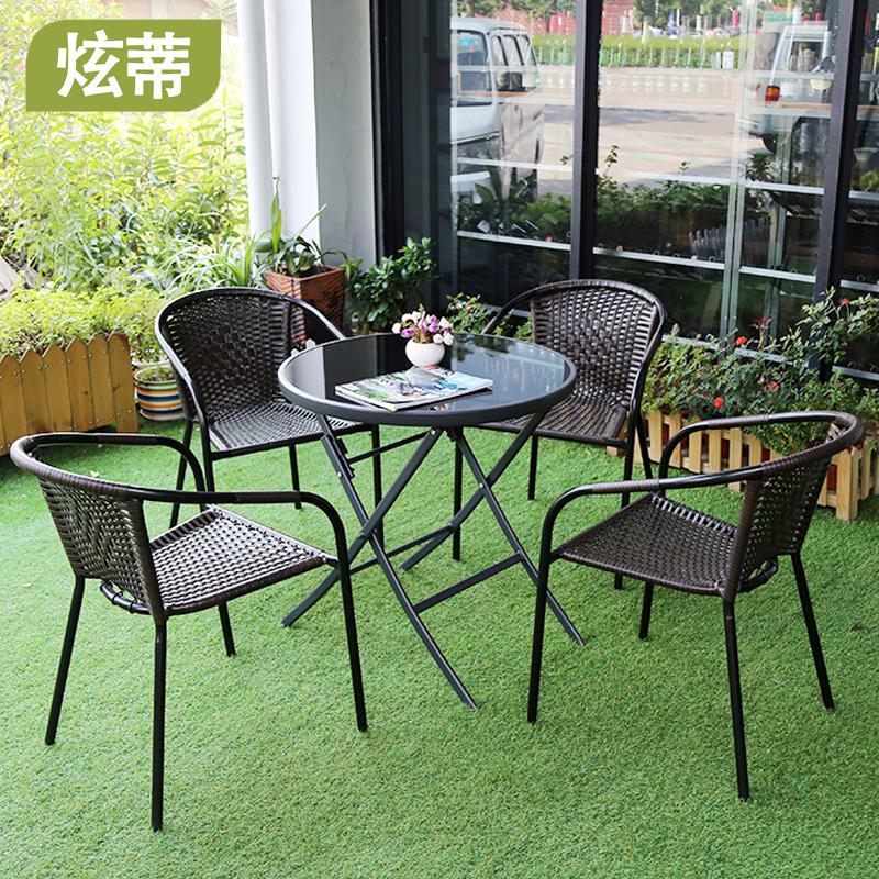 炫蒂戶外藤椅花園陽台桌椅三件套鐵藝 椅子庭院桌椅五件套