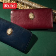 Wheat bags wax second floor of summer 2015 new vintage mini vertical leather ladies hand purse