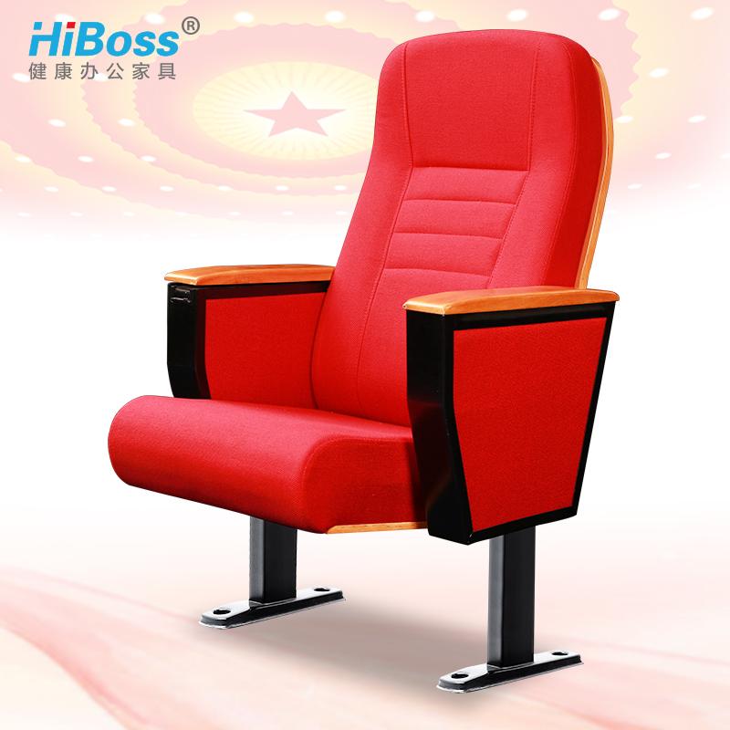 【HiBoss】 дерево оболочка церемония зал стул строка стул драма больница стул тень больница стул лестница отчет зал стул общественное в целом сиденье