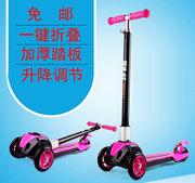 新款兒童可折疊滑板車可升降可調節三輪滑板車閃光輪滑板車免郵
