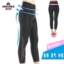 Sell like hot cakes KINGBIKE professional women riding pants Cycling pants pants in 7 minutes