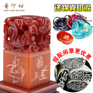 Jade Yuxi Wulong Shoushan stone seal carving stone carving chapter names busy chapter books French painting hand lettering