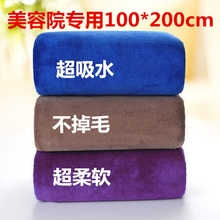 特号美容院浴巾特价纯棉学生床单洗浴理疗足浴瑜伽大毛巾1米*2米